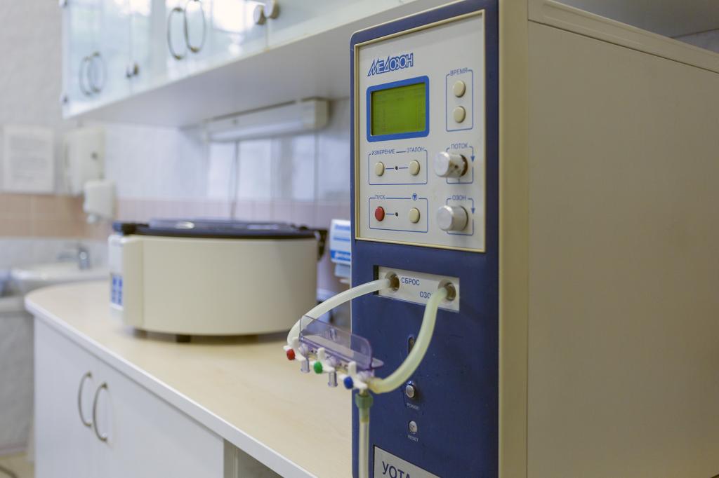Озонотерапия в Москве, цены
